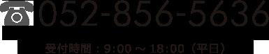 0120-507-885