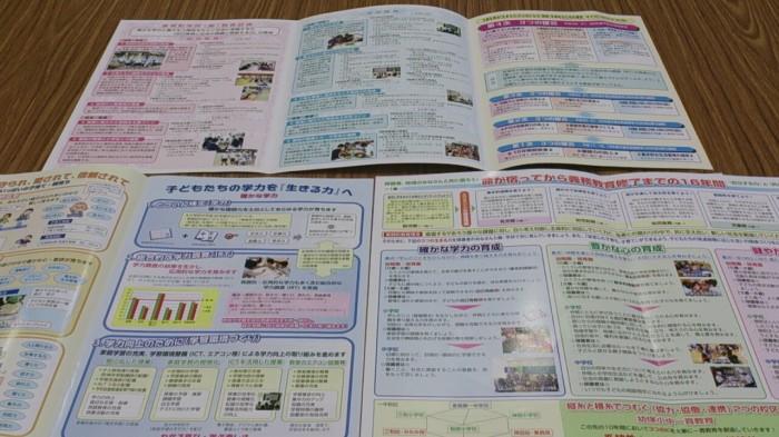 DSC_0324 (2)